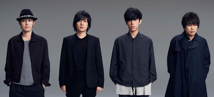 [Jpop] flumpool  To Provide Theme Song To Upcoming Film