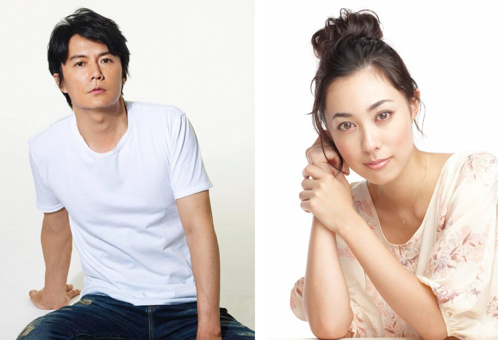 Masaharu Fukuyama & Kazue Fukiishi Announce Birth Of First Child