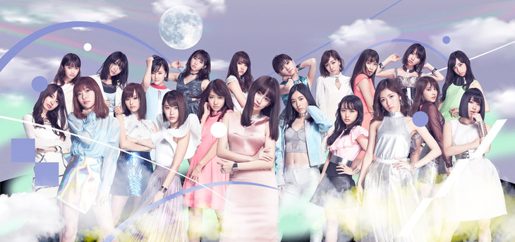 Morning Musume & Rino Sashihara To Collaborate On AKB48 Album