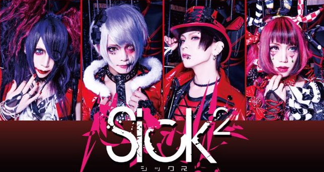 [Jrock] Sick² to Release 2nd Full Album