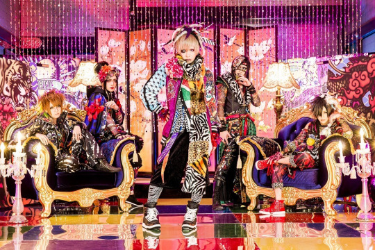 [Jrock] Codomo Dragon Announces Release of