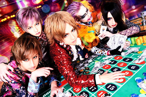 [Jrock] Lolita23q Announces First CD within 5 Years, New DVD, Oneman Tour and More