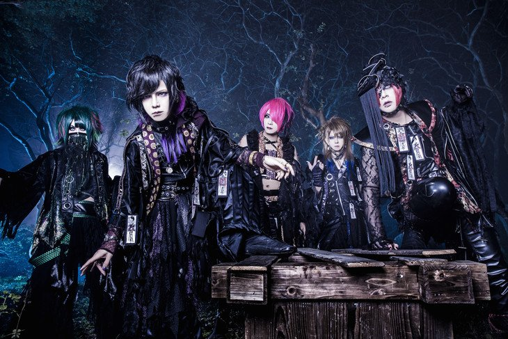 [Jrock] Kiryu will Release New Single in April