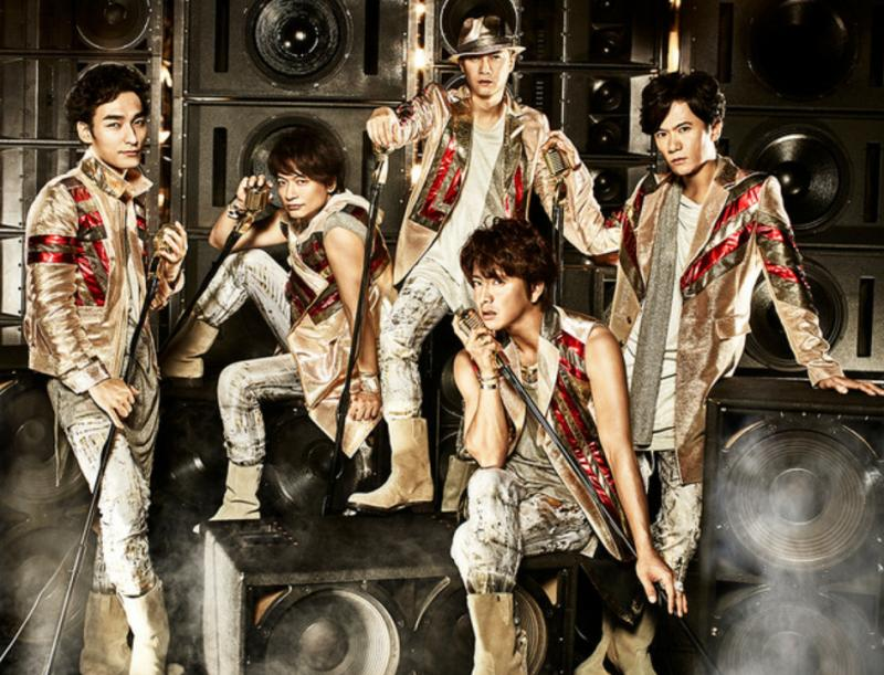 [Jpop] SMAP's Official Website To Close At End Of Month