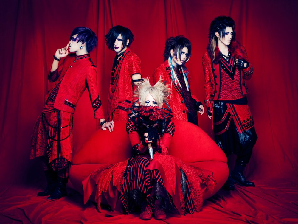 [Jrock] Arlequin Uploads Preview for