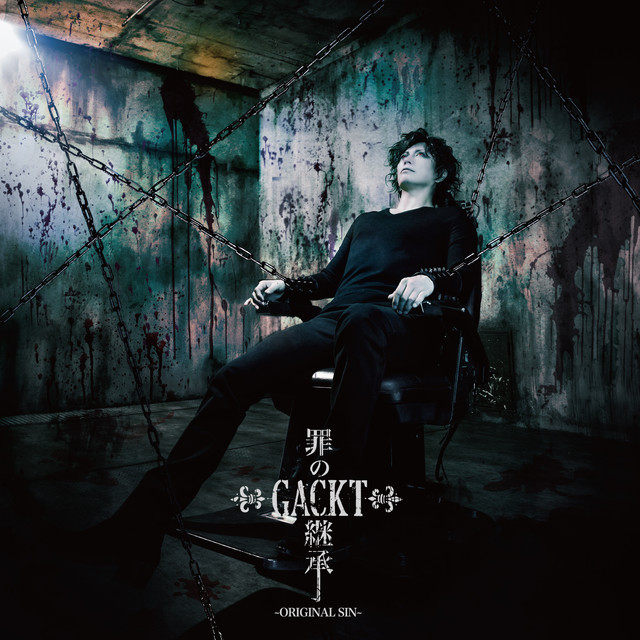 [Jpop] GACKT Announces New Single