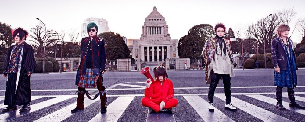 [Jrock] R-Shitei to Release New Mini Album in May