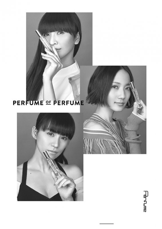 [Jpop] Perfume Creates First Fragrance