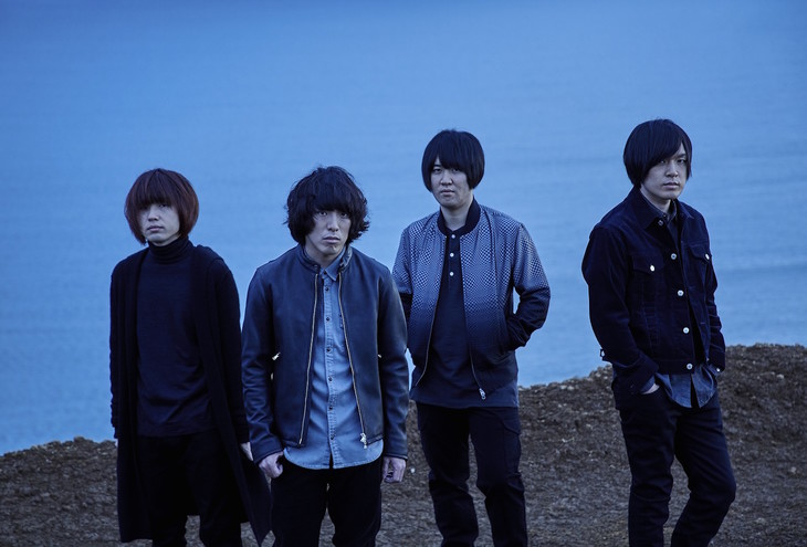 KANA-BOON To Provide Opening Theme Song For