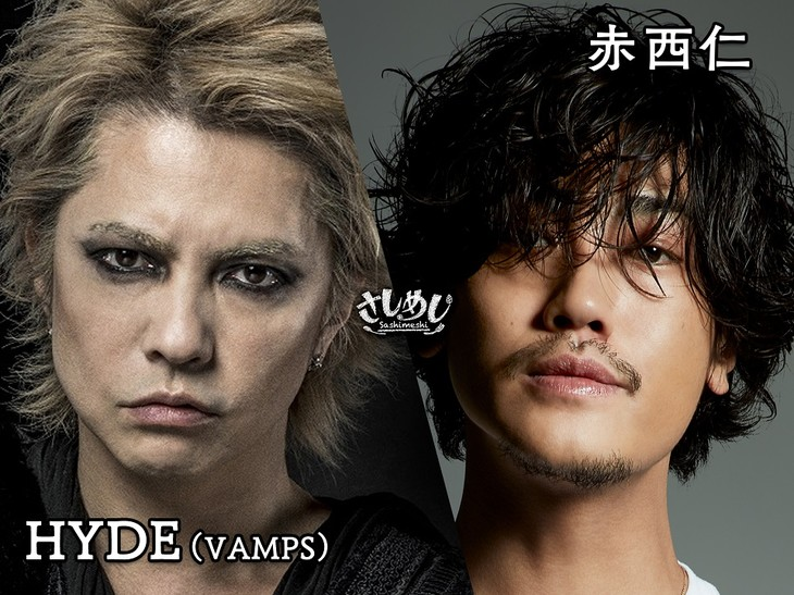 [Jpop] Hyde & Jin Akanishi To Appear On Talk Show Together
