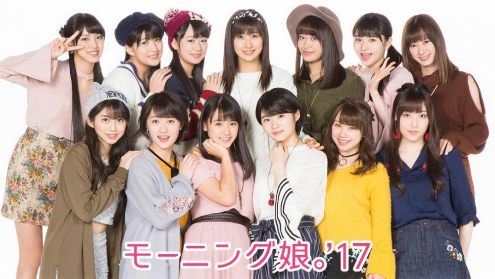 [Jpop] Hello! Project Announces Reorganization & Formation Of New Group
