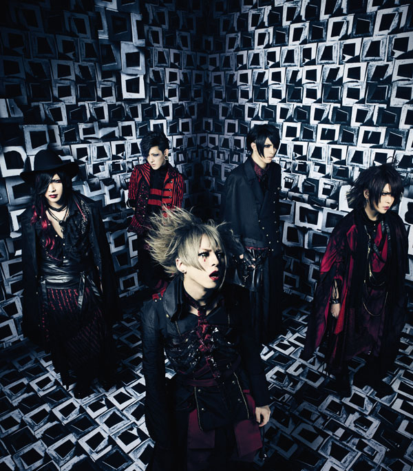 Arlequin to Release