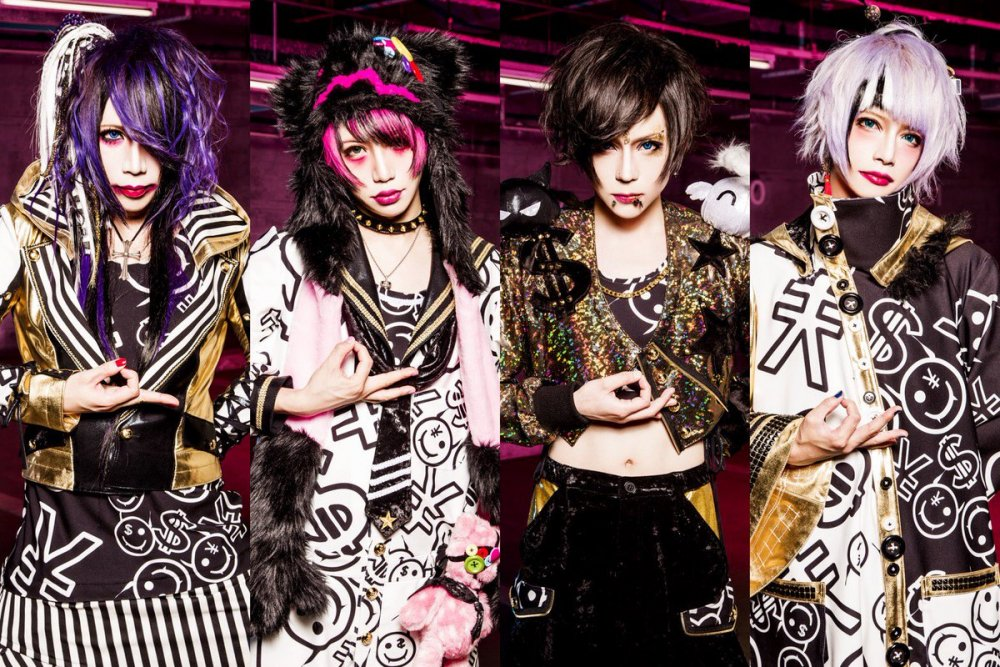 [Jrock] Sick² Reveals Details on Upcoming Single