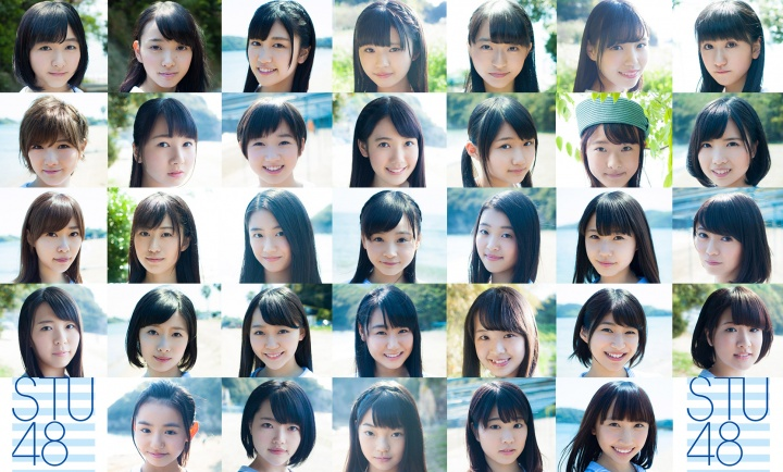 [Jpop] STU48 Delays Release Of Debut Single