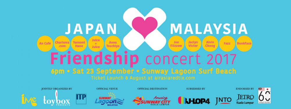 Japanese & Malaysian Famous Artists confirmed to perform in JAPAN x MALAYSIA Friendship Concert 2017