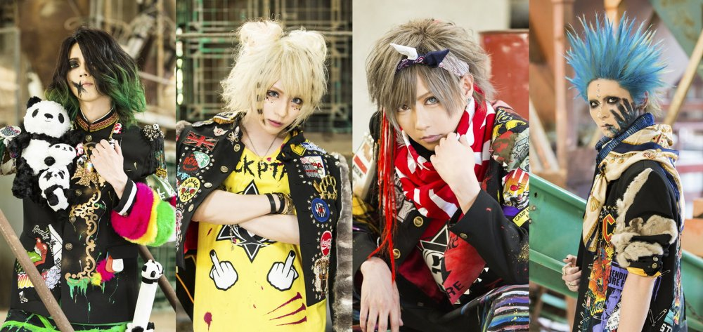 [Jrock] ACME to Release First Single
