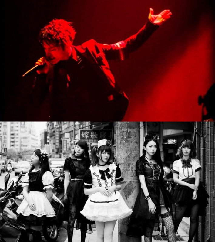 [Jpop] BAND-MAID & SKY-HI to Perform Abroad in Fall