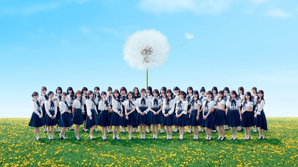 AKB48 To Establish New Sister Group In Shanghai After Cutting Ties With SNH48