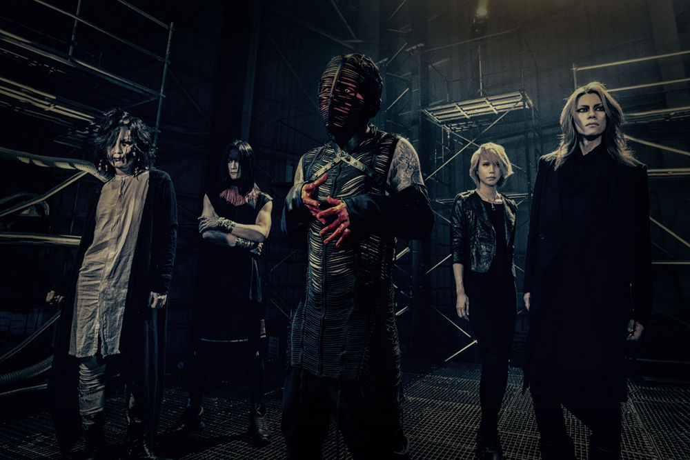 [Jrock] Dir en Grey to Start 2018 with Best Album