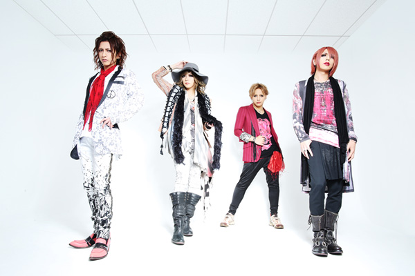 FEST VAINQUEUR to Release First CD Since Departure of Kazi