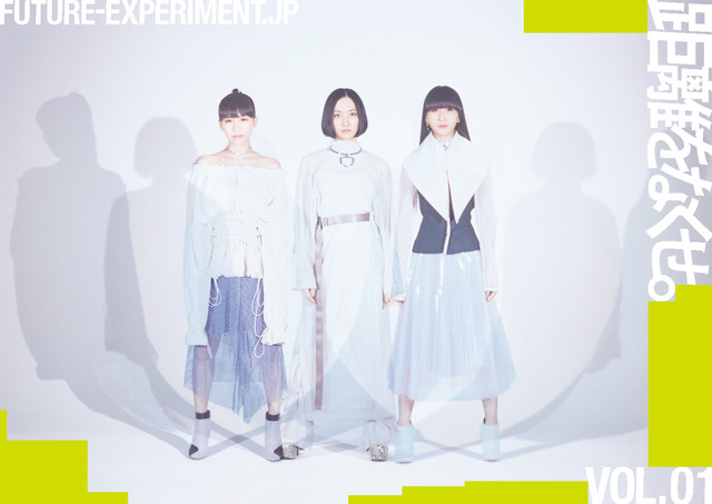 [Jpop] Perfume Collaborates With NTT docomo project For Futuristic Live Event