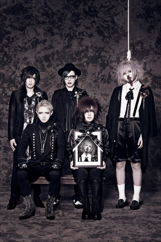 [Jrock] R-Shitei's Guitarist Publishes Art Book & Band Reveals Details on