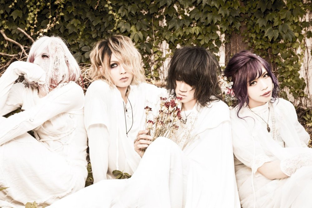 [Jrock] Ramiel will Stop Band Activity