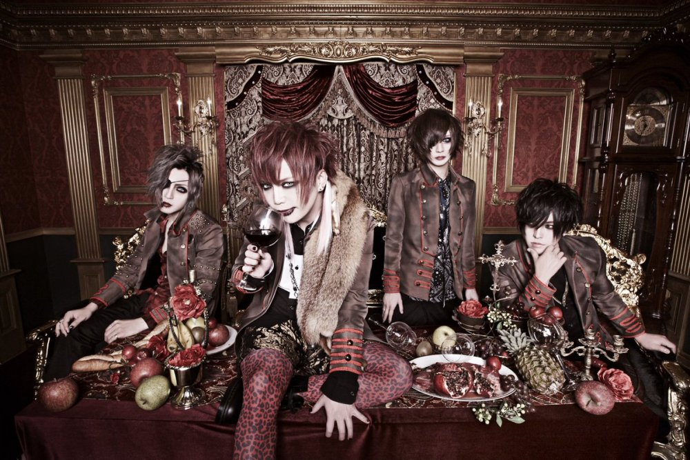 [Jrock] Yuuto Returns to LIRAIZO