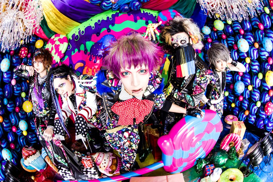 Codomo Dragon Announces 13th Single
