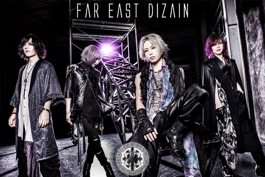 Far East Dizain Announces 2nd Album