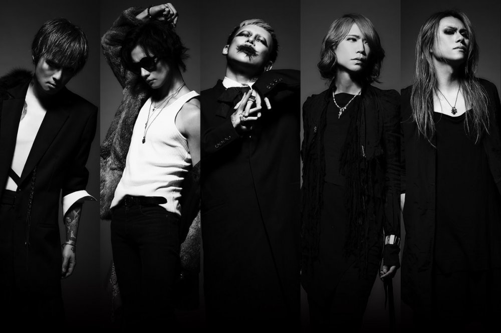 [Jrock] Dir en Grey to Release New Single in April