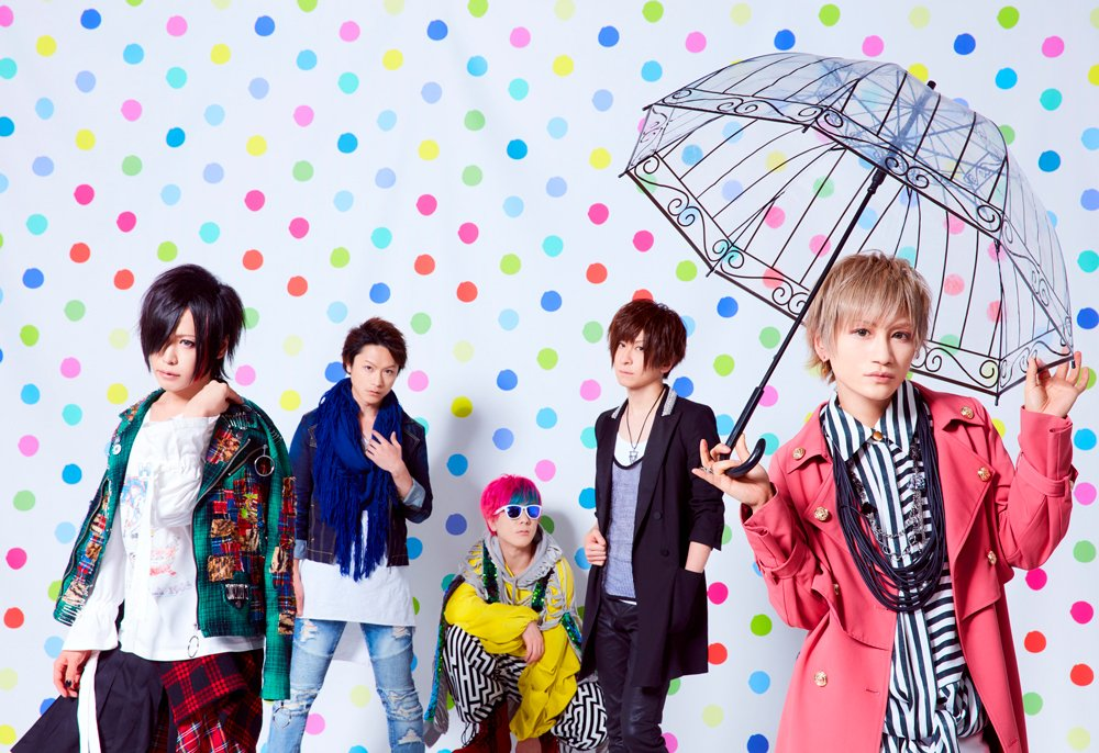 [Jrock] An Cafe to Release New Single in March