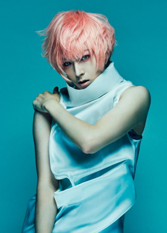 Shouta Aoi Titles New Single