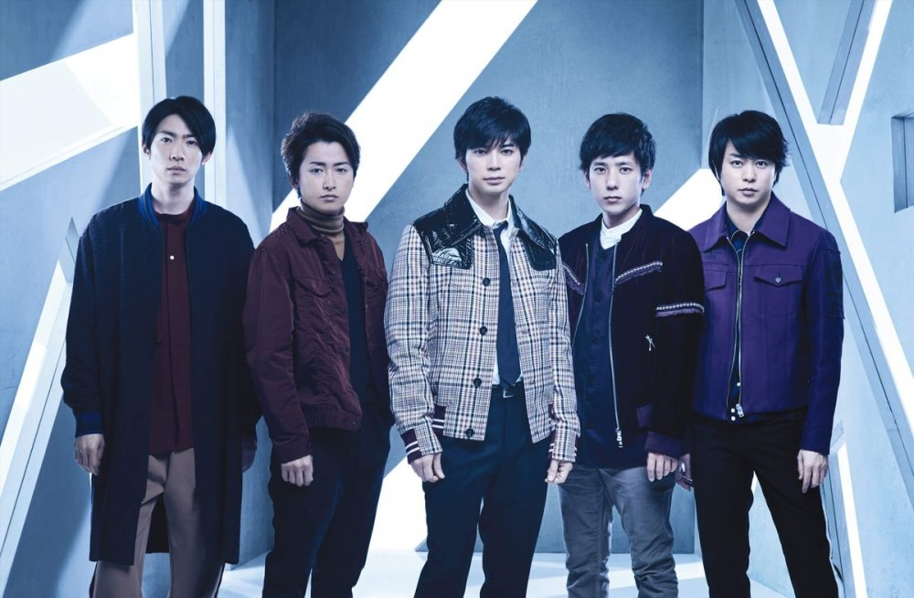 [Jpop] Arashi Breaks Record For Most Number 1 Singles