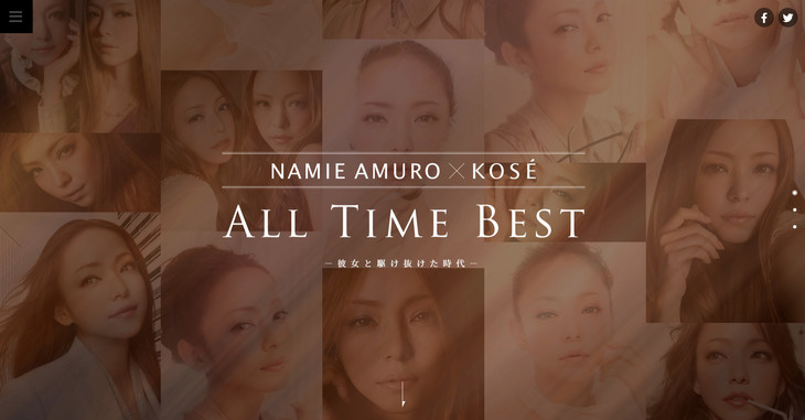 [Jpop] Kose Launches Memorial Project Reflecting Upon 20 Years With Namie Amuro