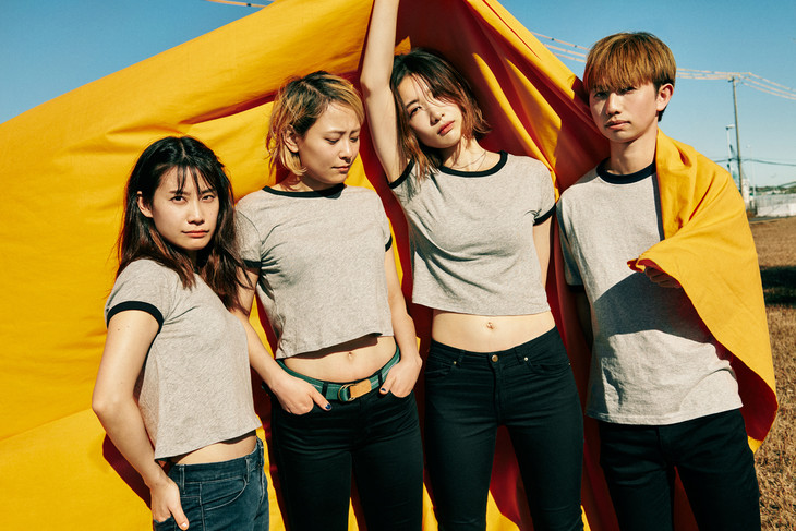[Jpop] tricot To Tour Across US In May