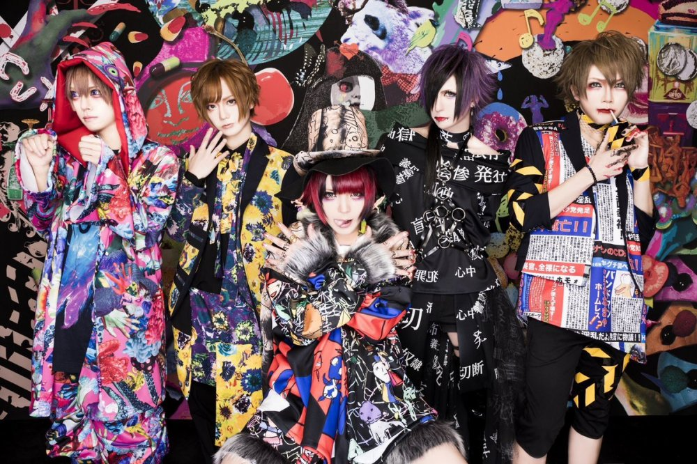 [Jrock] ex-LOUD GRAPE and ex-ALIVE Members Form New Band