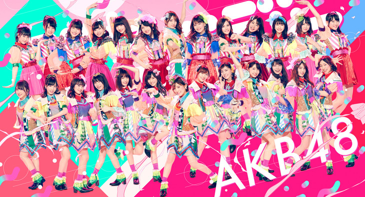 AKB48 Opens Senbatsu General Election To Overseas Sister Groups