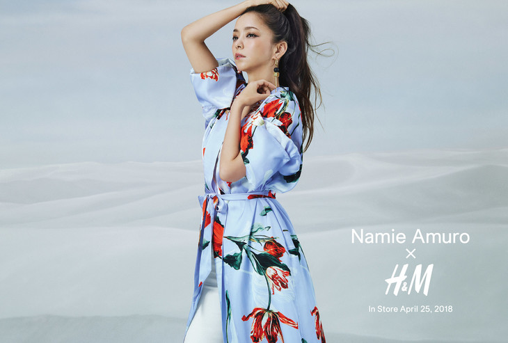 [Jpop] Namie Amuro And H&M Team Up For Clothing Collaboration