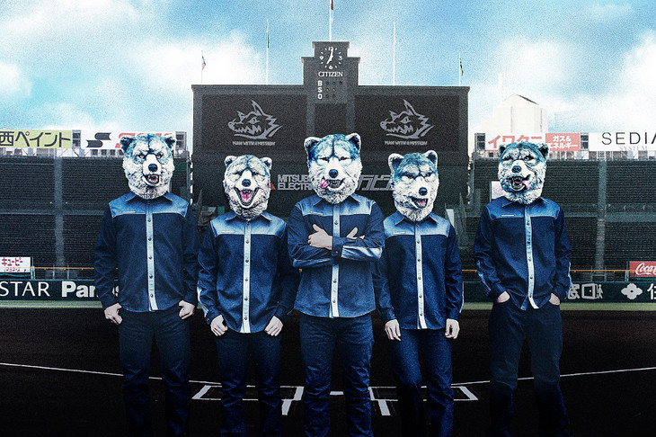 [Jpop] MAN WITH A MISSION Announces New Album