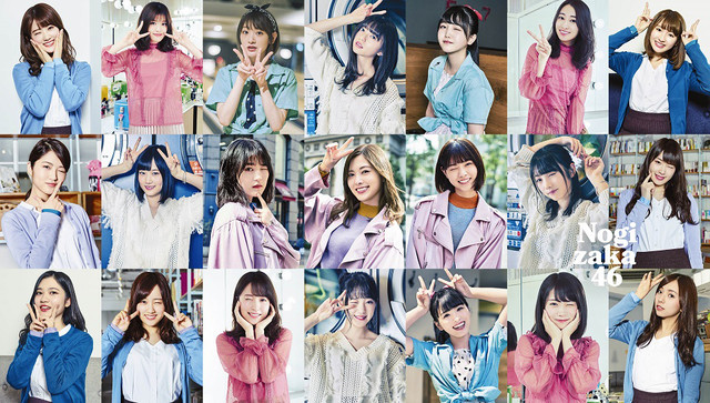 [Jpop] Nogizaka46 Single Sells Over One Million In First Week For First Time