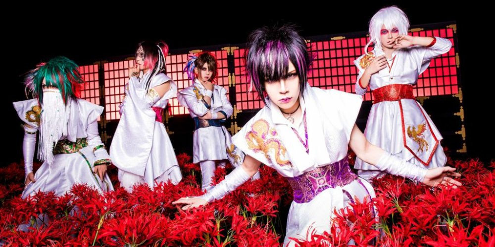 [Jrock] Kiryu Announces New Single and Concert in Shanghai