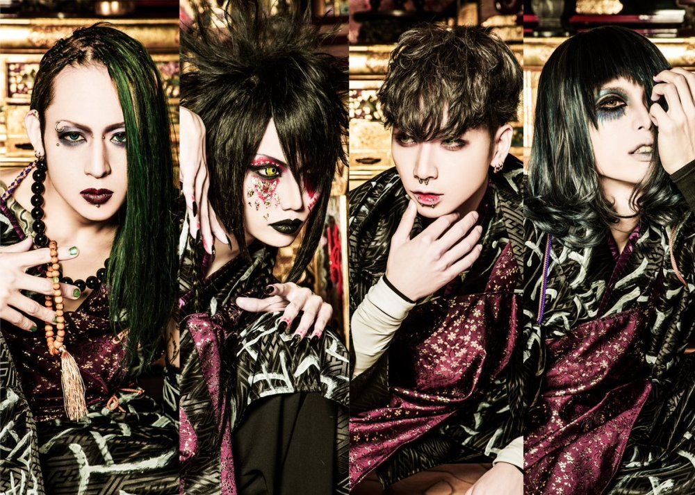 ARCHEMI. to Release New Single with New Guitarist