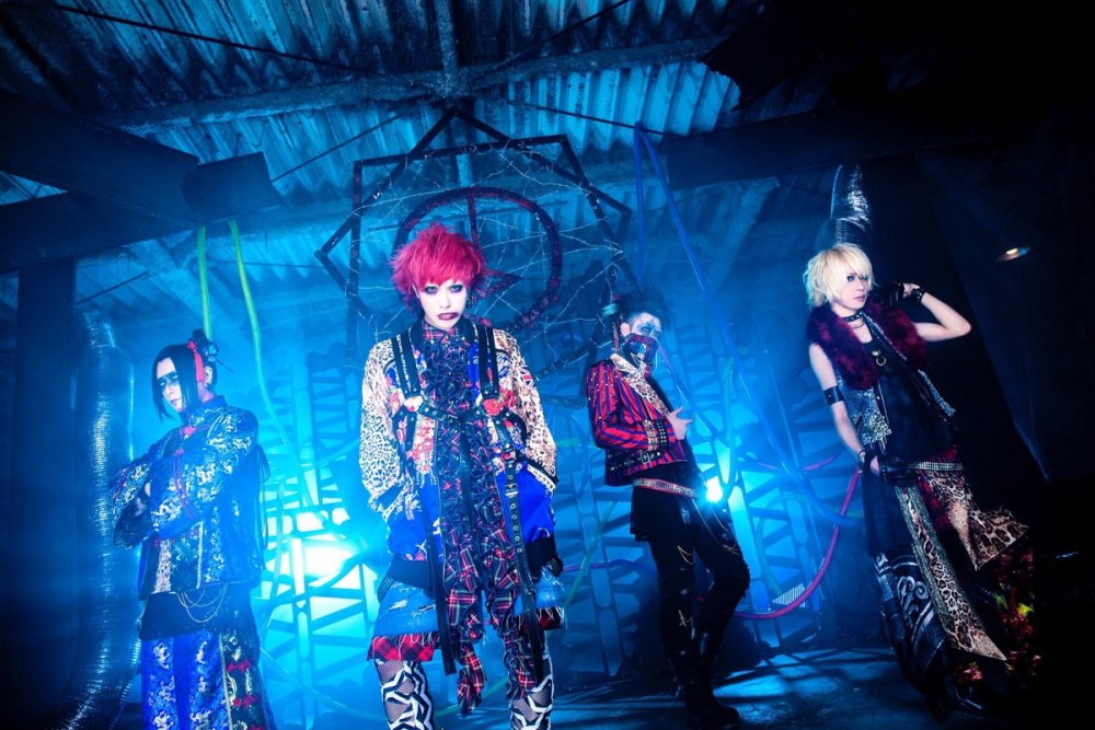 Codomo Dragon Updates on Kana's Disappearance and Announces New Single