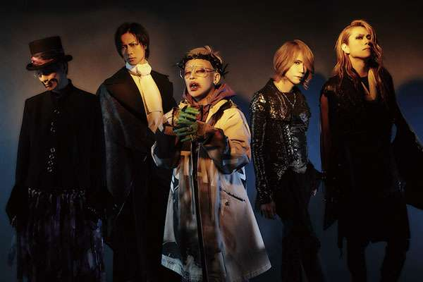 DIR EN GREY to Return to Europe in Fall
