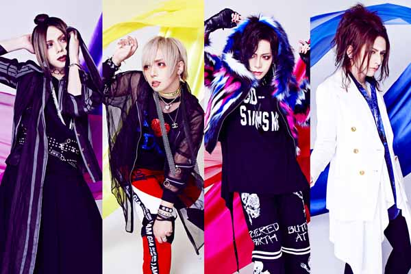FEST VAINQUEUR will Release Two New Mini Albums before Going on Hiatus