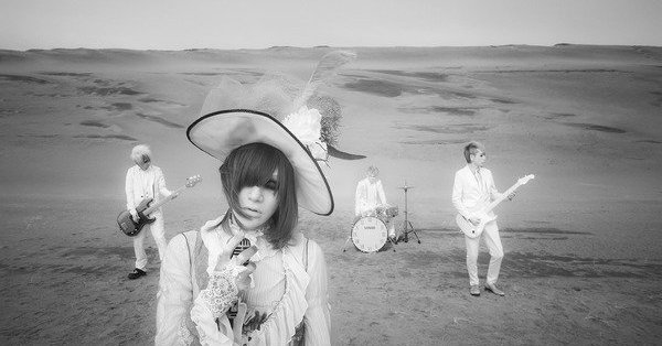 [Jpop] Plastic Tree will Perform in Mexico this Summer