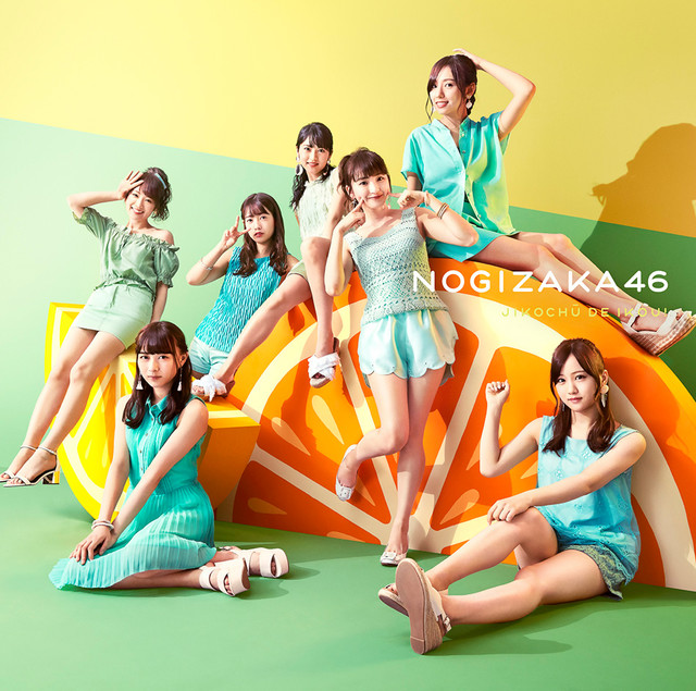 [Jpop] Nogizaka46 Reveals Summer Themed