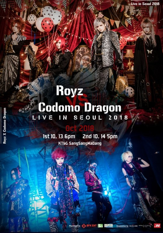 [Jrock] Royz and Codomo Dragon to Perform in Seoul this October