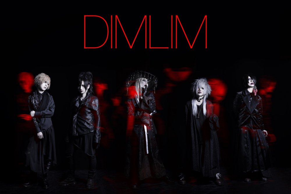 [Jrock] DIMLIM Reveals Details and Music Video for Album